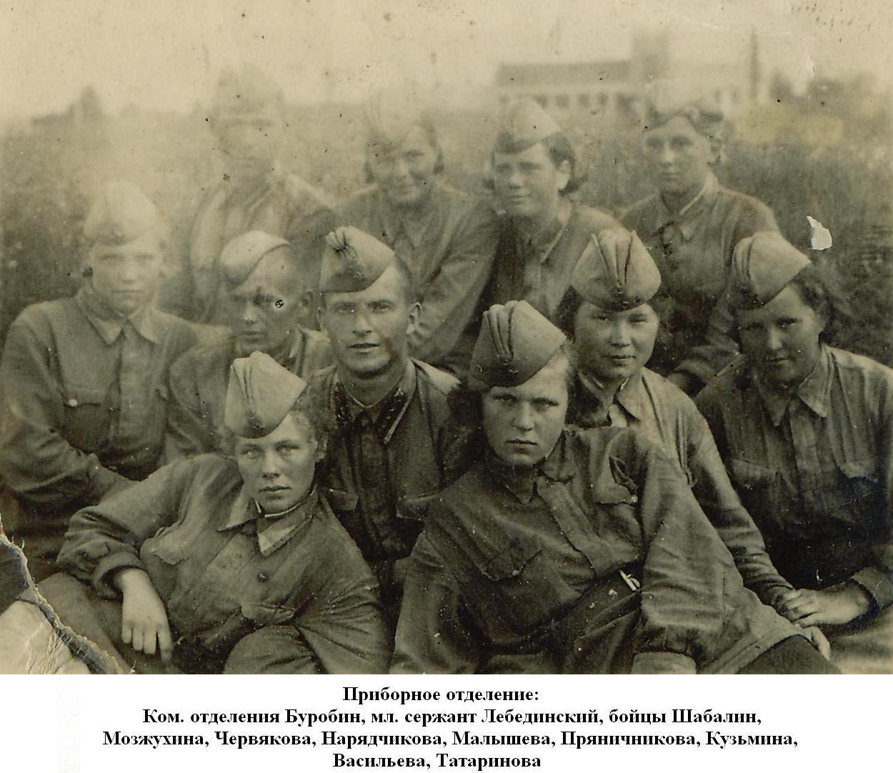 http://historyofuglitch.narod.ru/62_divizion/02.JPG